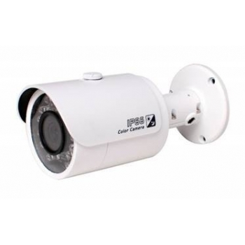 Kaamera NET CAMERA 2MP IR BULLET/IPC-HFW2200SP-V2-0360B DAHUA