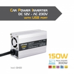 Inverter Whitenergy Power 12V DC to 230V AC 150W