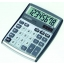Kalkulaator Citizen CDC80