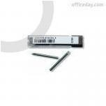Mehaanilise pliiatsi südamik HB 0,7mm. Koh-I-Noor