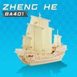 Puidust 3D puzzle Laev Zhenghe