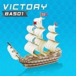 Puidust 3D puzzle Laev Victory