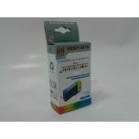 Tint Canon BCI3e/BCI5/BCI6 sinine